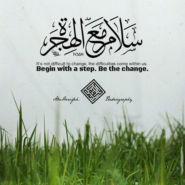Happy Islamic New Year Islamic New Year Meaningful Quotes About Life Happy Islamic New Year