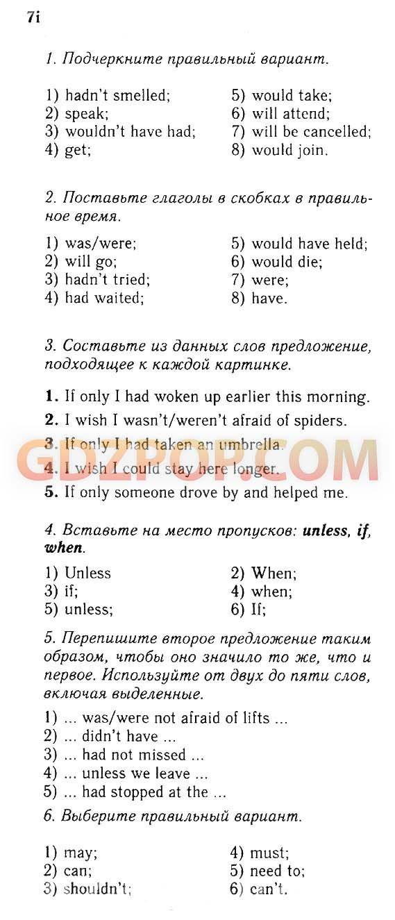 Как решить задачу по математике 3 класс автор богданович ответ на 456 на украинском языке