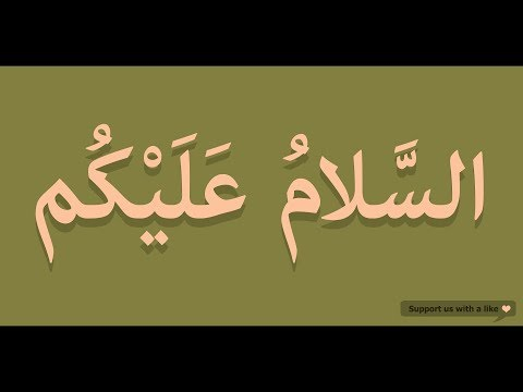 How To Pronounce Assalamualaikum In Arabic السلام عليكم May Peace Be Upon You Assalamualaikum In Arabic How To Pronounce Words
