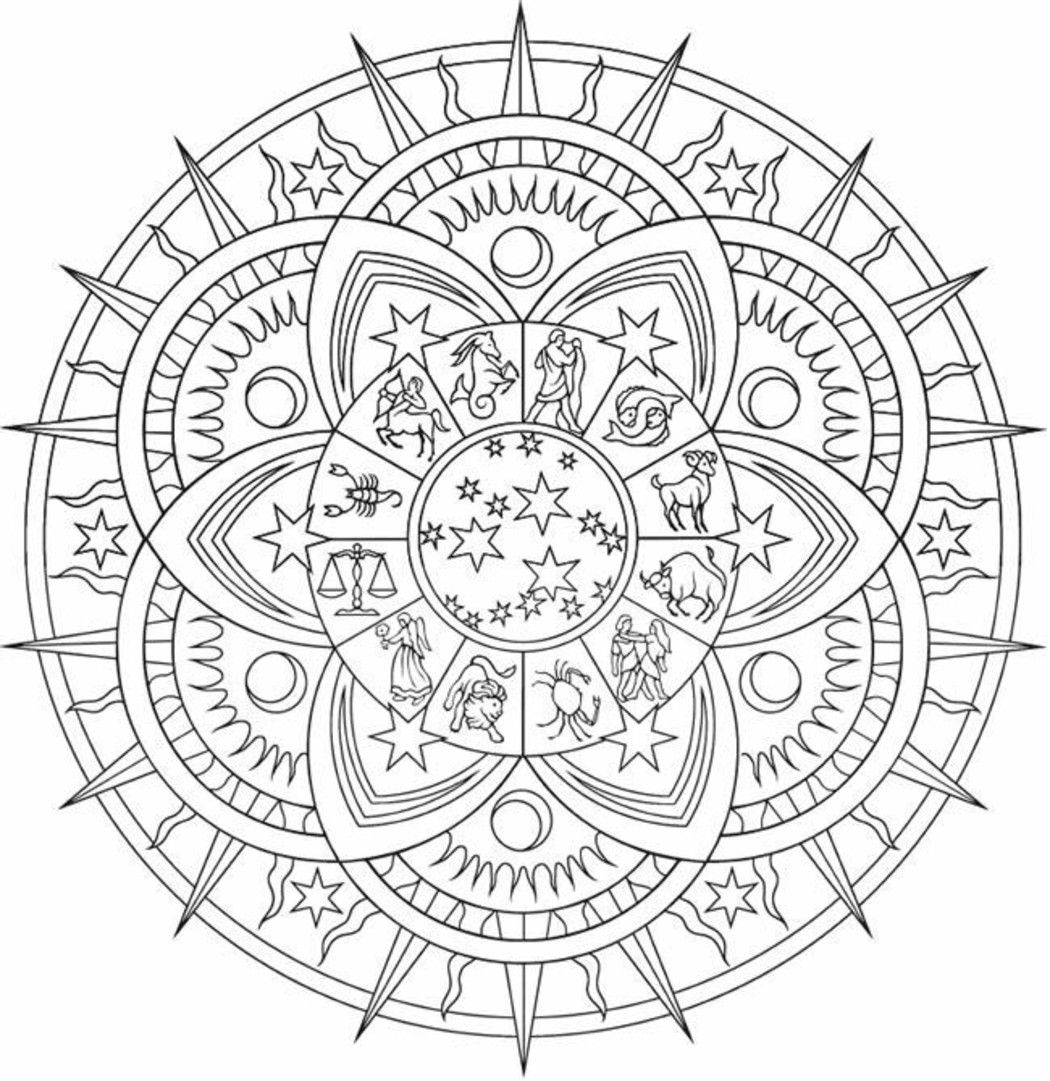 Mandala Da Colorare Difficili Mandalas Para Colorear