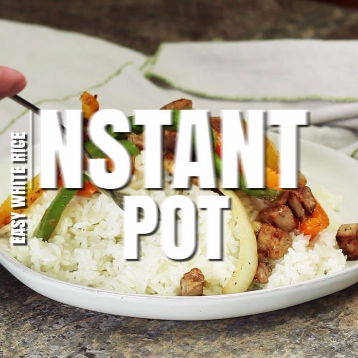 Instant Pot White Rice #whitericerecipes Instant Pot White Rice - A quick, easy, and foolproof way to make plain white rice in the Instant Pot. No more mushy, overdone or crunchy, under-cooked rice. #berlyskitchen #whitericerecipes Instant Pot White Rice #whitericerecipes Instant Pot White Rice - A quick, easy, and foolproof way to make plain white rice in the Instant Pot. No more mushy, overdone or crunchy, under-cooked rice. #berlyskitchen #whitericerecipes