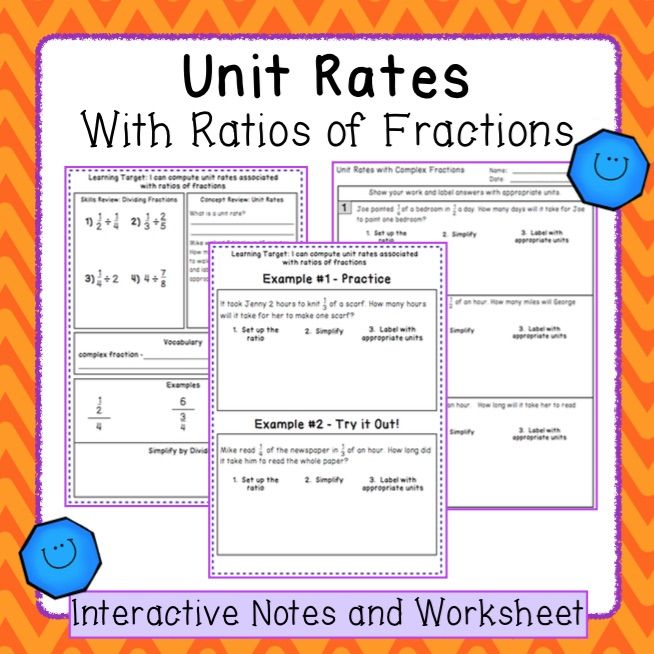 Unit Rates With Complex Fractions Notes And Practice 7 Rp 1