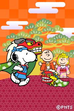 平成最後クリスマスの壁紙 Snoopycojp日本のスヌーピー公式サイト