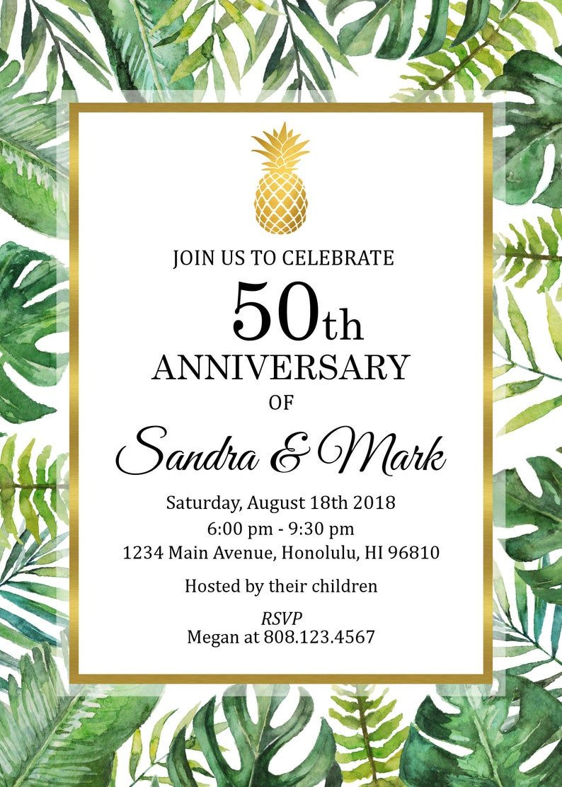 Any Year, Hawaiian Luau Anniversary Invitation, Tropical Wedding Anniversary, Palm Leaves, Custom Printable Invite (Digital File) W13 #hawaiianluauparty