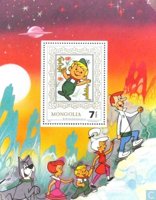 Postage Stamps - Mongolia - The Jetsons