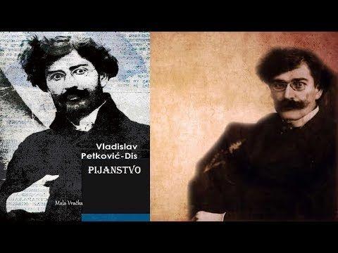Vladislav Petkovic Dis skola