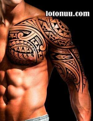 pin von me auf my future tattoo pinterest tattoo m nner neue ideen und m nner. Black Bedroom Furniture Sets. Home Design Ideas