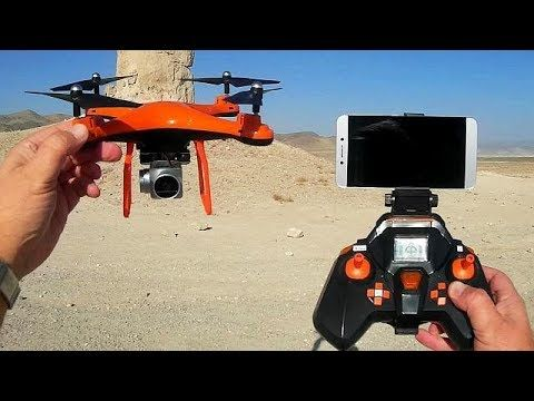 Quadcopter S10 FPV Camera Drone Flight Test Review | Drone