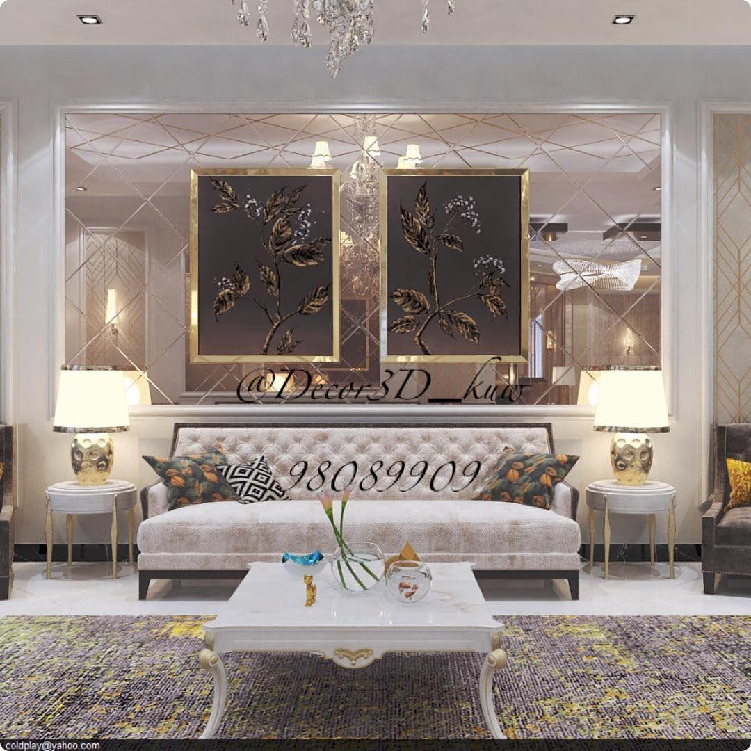 New The 10 Best Home Decor With Pictures نيو كلاسيك من اعمالي انشالله يعجبكم مصمم الديكور هيثم عزقل لل Home Decor Decor Interior Design Stylish Decor