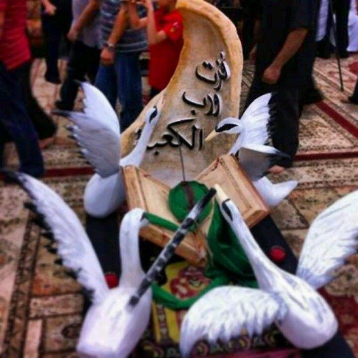 art about imam ali