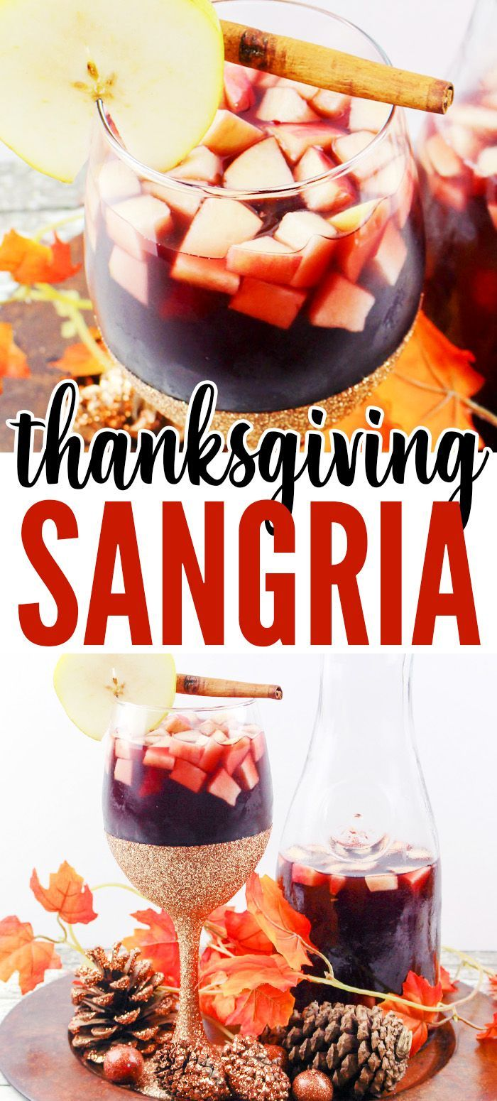 #fallrecipe  #cocktailrecipe  #thanksgiving #Thanksgiving #Sangria #recipe  Thanksgiving Sangria recipe with apples & pears! Made with red wine, apple cider & Brandy - it's a favorite at our holiday dinner. #applecidersangriarecipe