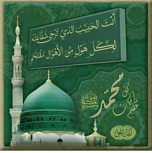 Sign In Islamic Wallpaper Islamic Art Calligraphy Islamic Calligraphy