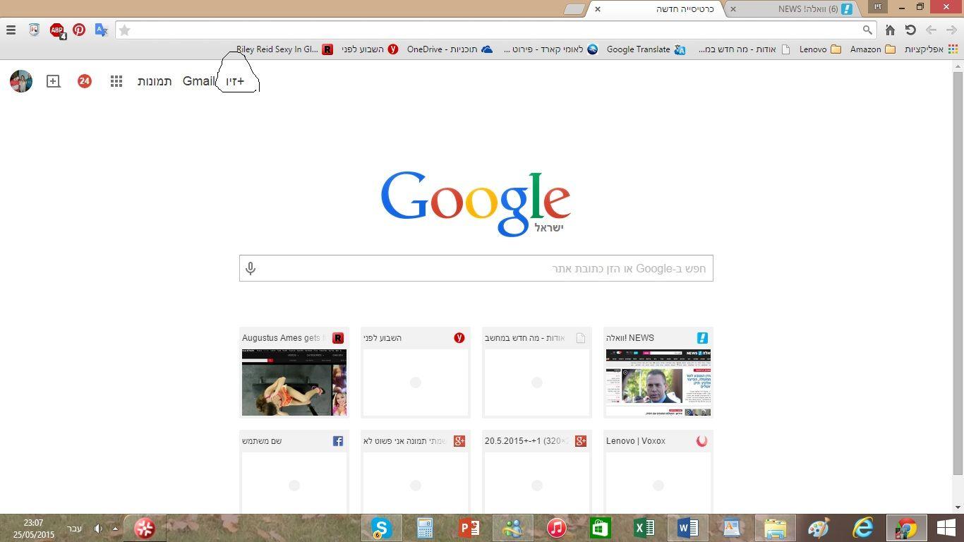 Pin by זיו לפיד on זיו לפ]יד Lenovo, Screenshots, Gmail