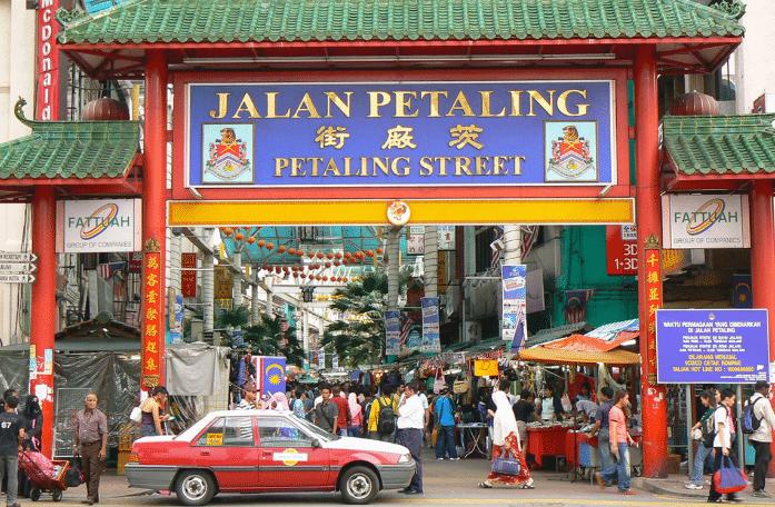 Petaling Street Kl Best Halal Friendly Things To Do In Chinatown Kuala Lumpur Kuala Lumpur Travel Kuala Lumpur Malaysia Travel