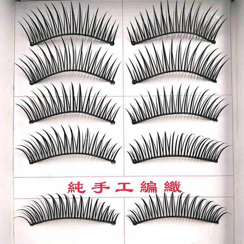 Artificial Natural Long Strips 10 Pairs Eyelashes Naked Makeup Nep