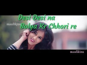 desi desi na bolya kar chhori re dj remix song download