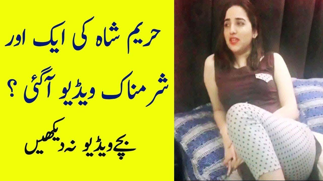 Hareem Shah Famous Tik Tok Star Latest Interview Interview Tik