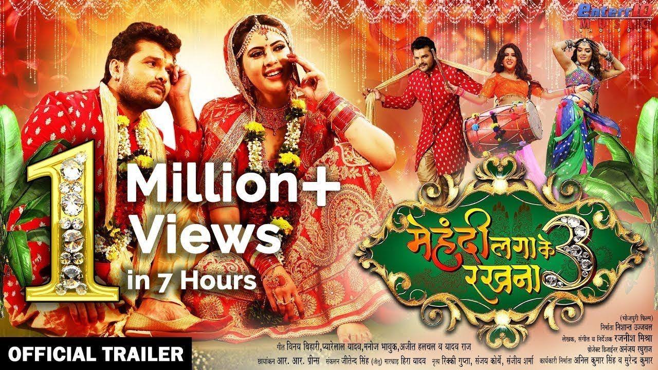 Pin On Bhojpuri Movie Trailer