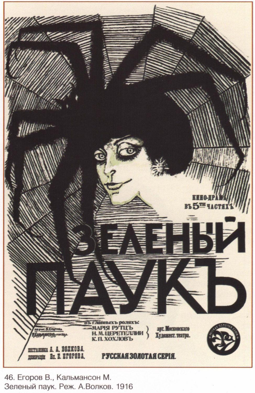 Propaganda Soviet Stalin Wall decor Poster от mapsandposters