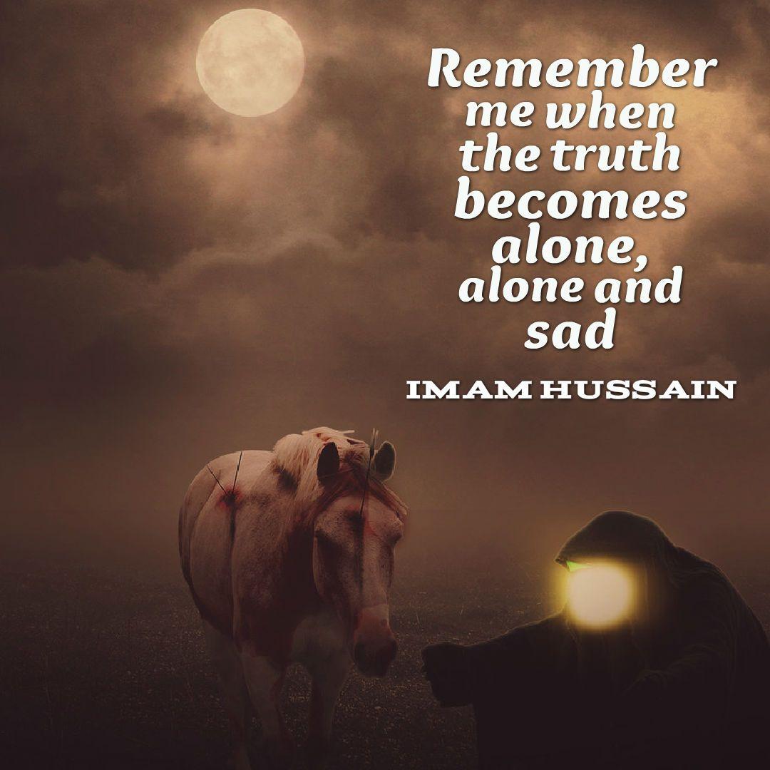 hazrat imam hussain 105 ziarat e dargah hazrat imam hussain (radiallahu anhu), karbala, iraq.