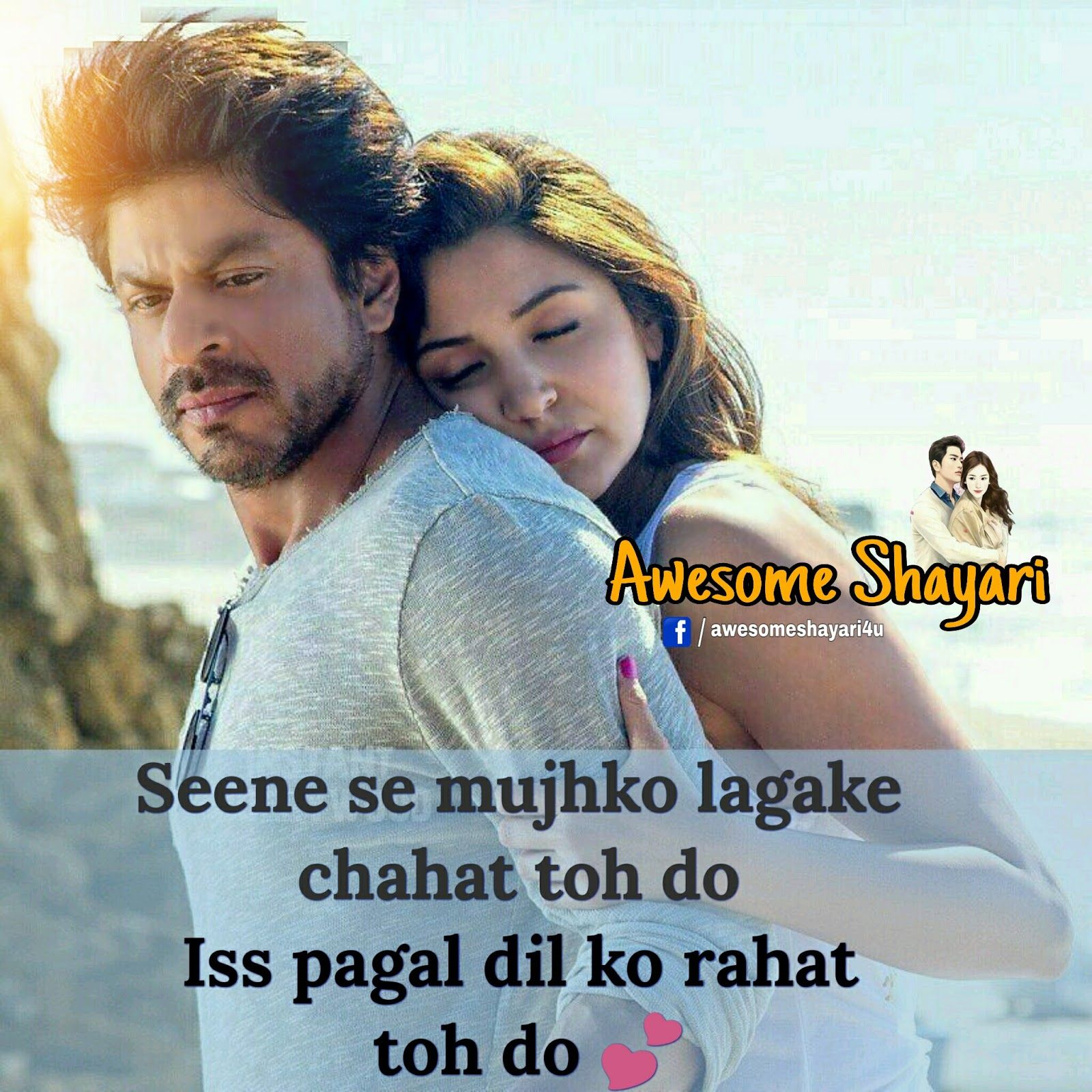 Awesome Shayari Images Love Shayari Heart Touching Shayari Hindi