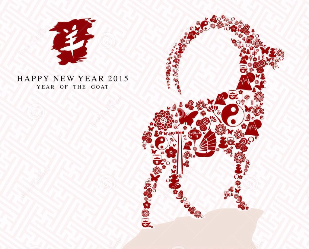 2015 Year of the Goat Happy lunar new year, Happy