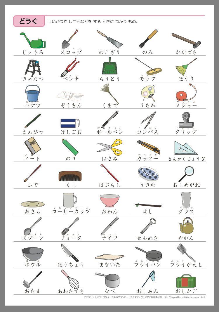Chinese And Japanese おしゃれまとめの人気アイデア Pinterest