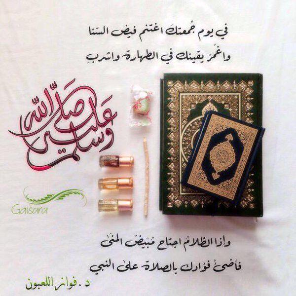 Pin By واحد1من الناس On كلمات Passport Holder Enamel Pins Islam