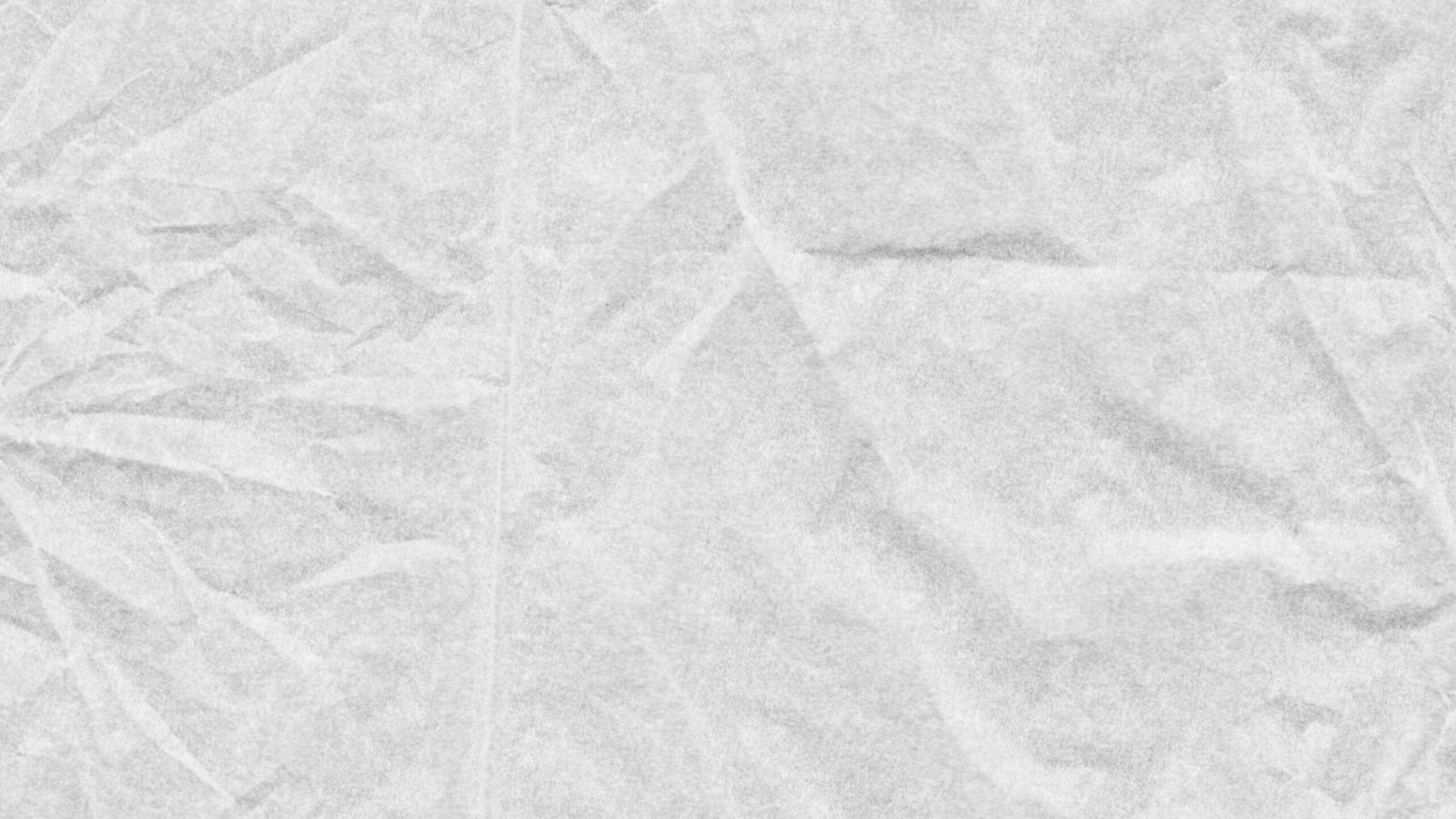 White Paper Texture Wallpaper Paper Texture Wallpaper Paper Texture White Textured Wallpaper