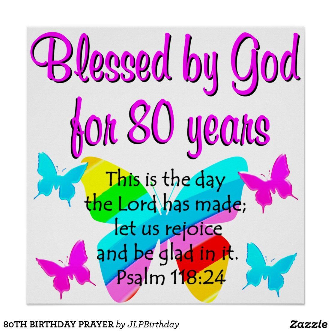 80TH BIRTHDAY PRAYER POSTER