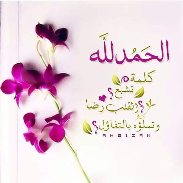 أب والب رآء On Twitter Islamic Art Calligraphy Flower Pictures Graphic Design Typography