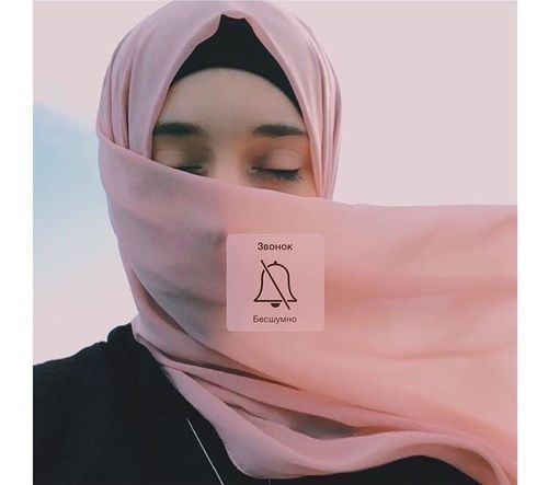 Image about tumblr in Hijab|Muslim by Sem Horan
