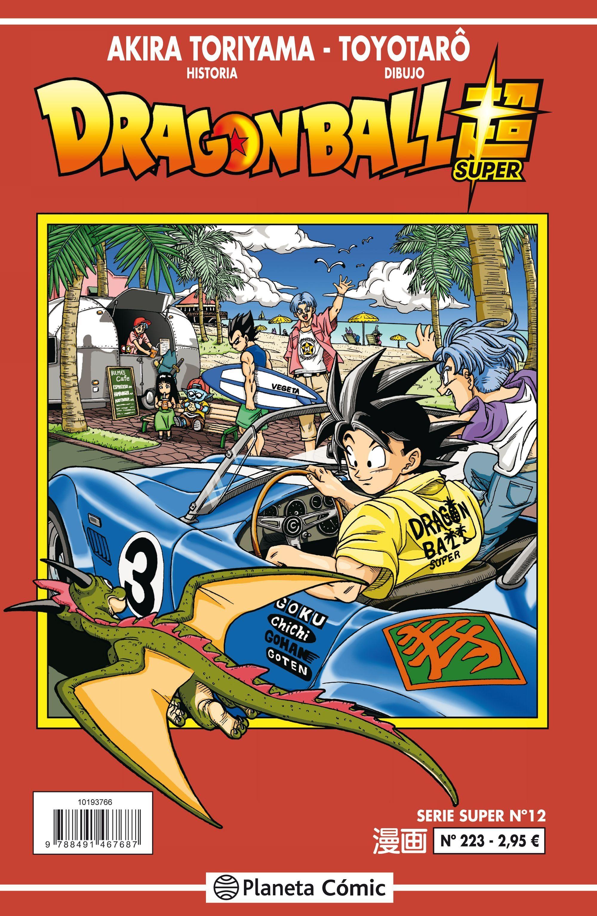 Dragon ball serie roja manga   Akira, Dragones y Dragon ball