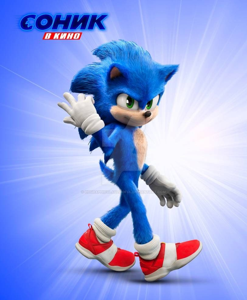 Sonic The Hedgehog By Hdgraphicvlad2010ful On Deviantart In 2020 Sonic The Hedgehog Hedgehog Movie Sonic