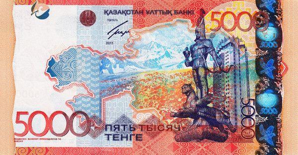 Kazakhstan's Currency