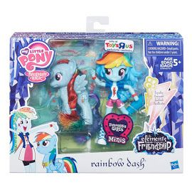 Mlp The Elements Of Friendship Doll And Pony Set G4 Brushables