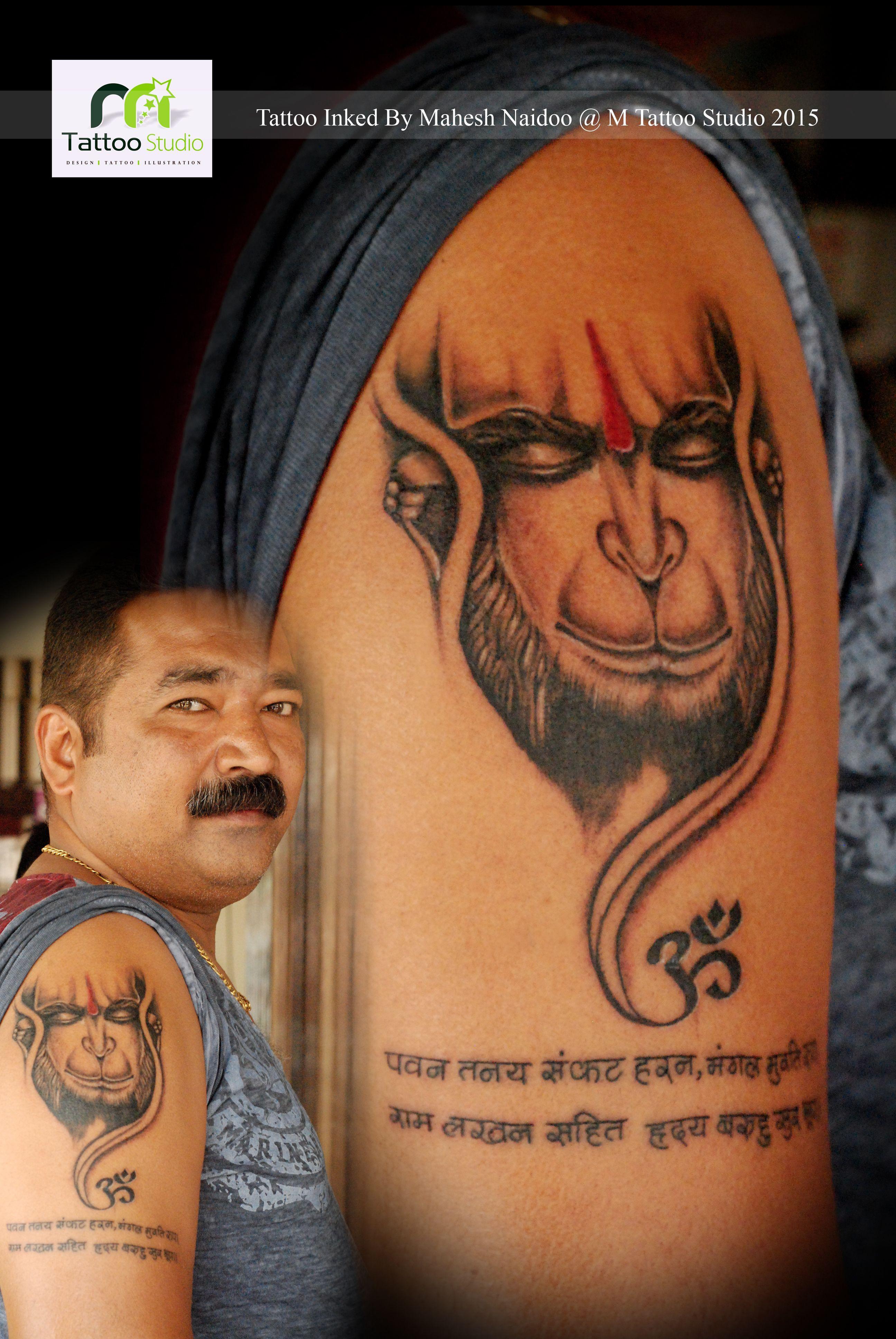 Lord Shiva Mahadev Designed Tattoo By Rahul Barve Skin Machine Tattoo Studio Bhopal Skinmachineta Shiva Tattoo Design Name Tattoo Designs Tattoo Designs