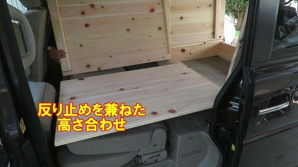 車中泊キット 軽キャンピングカーの自作キットを作るlv1 エブリイワゴン用をとりあえず完成品させてみた Diyの棚の簡単な作り方や木材選び 強度を解説 カミヤ先生の家具