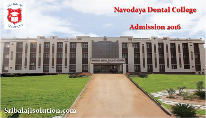 Navodaya Dental College (NDC) - Sri Balaji Solution is the leading educational admission consultancy in Bangalore. We provide admissions in all top colleges and universities.    http://www.sribalajisolution.com/dental-bangalore/navodaya-dental-college.html