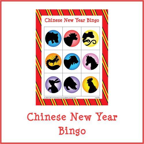 chinese new year bingo game bingo games rh pinterest com