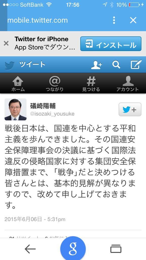 こたつ ぬこ twitter @sangituyama Twitter