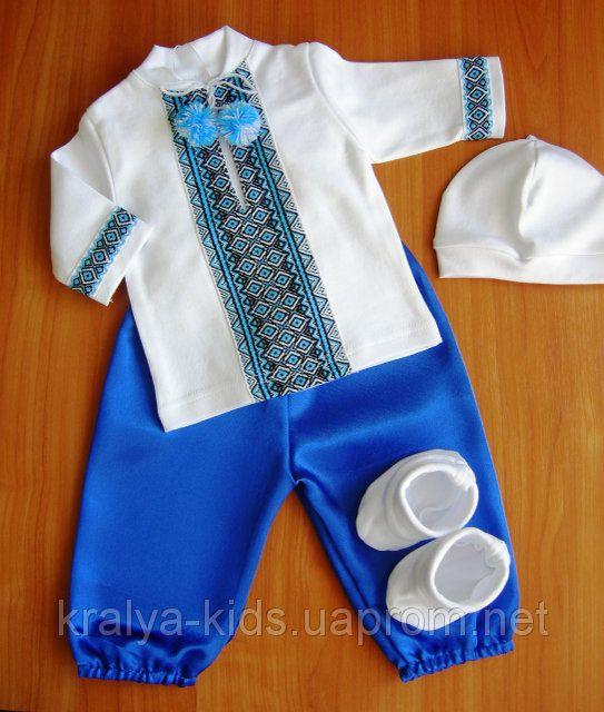 Хрестильный комплект для новонародженого хлопчика Набір на виписку з  пологового будинку 2feb4bfa25ccf