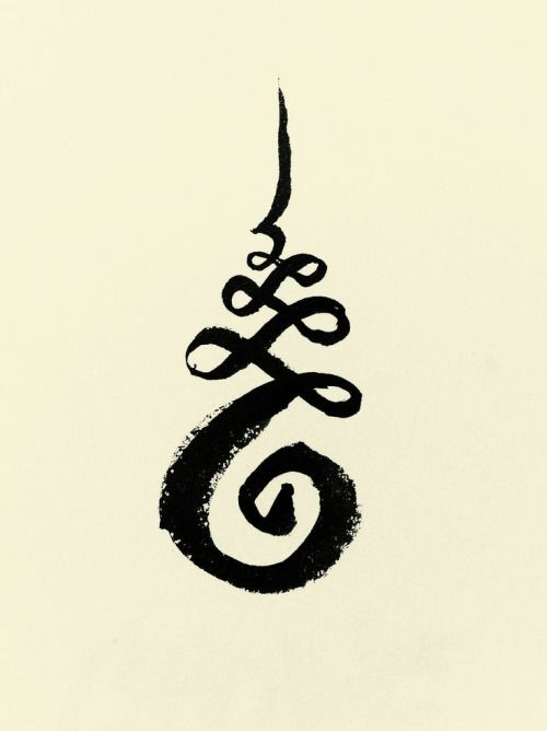 """Unalom(e)""""a representation of reaching enlightenment. The path starts in the center of the spiral, and as you continue down this path you are wandering, becoming more conscious of your surroundings. When you reach the top of the symbol (the straight line), you have reached enlightenment."""""""