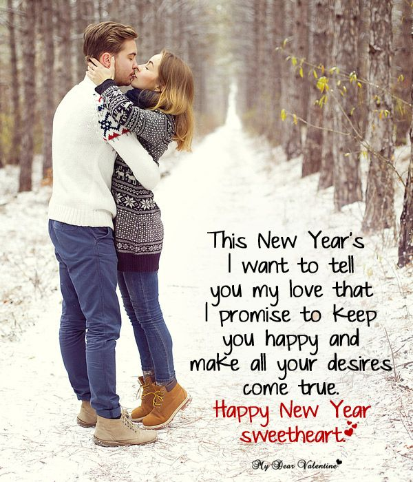 This New Year New Year Picture Quote Picture Quotes Quotes About New Year Romantic Quotes For Him