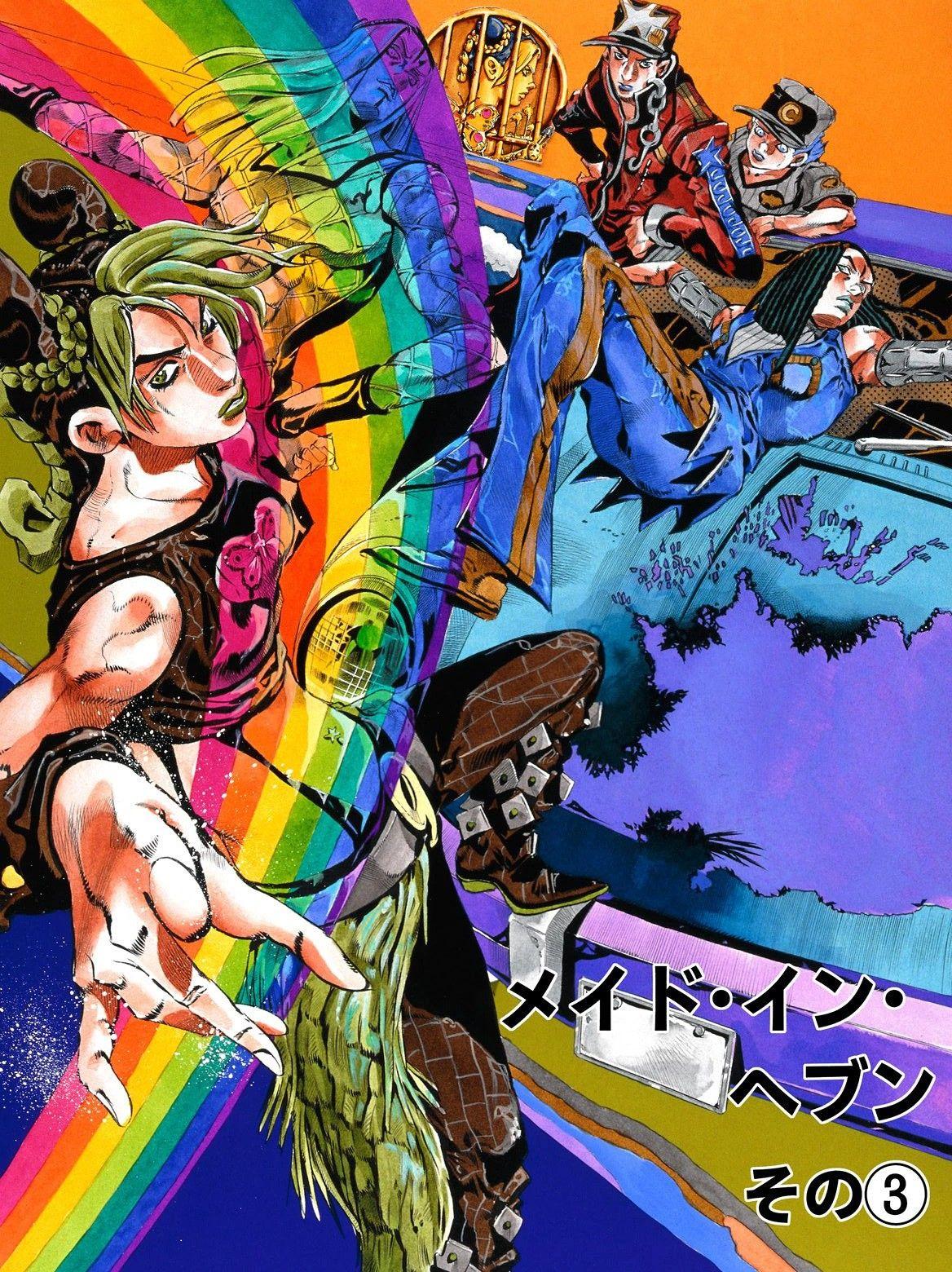Stone Ocean Jojo S Bizarre Adventure Characters Jojo Bizzare Adventure Jojo Anime