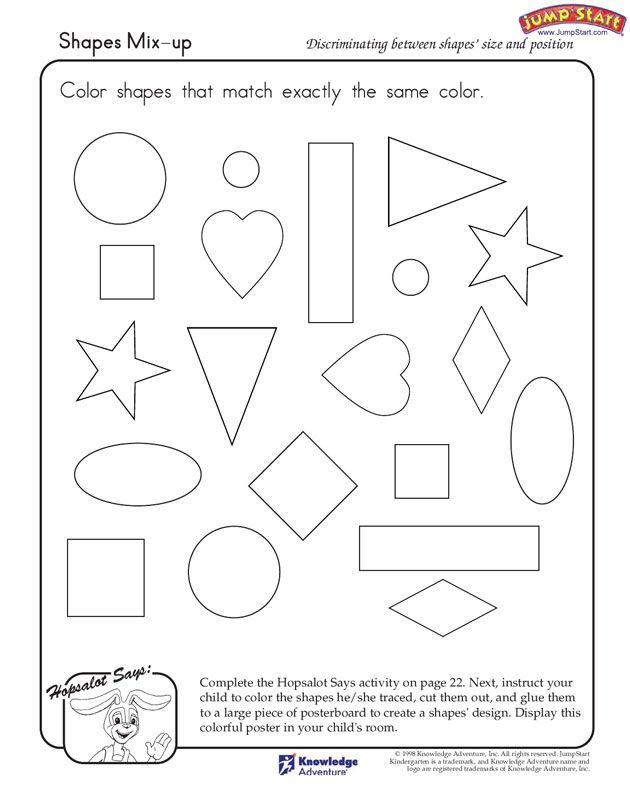 Shapes Mix-up - register to download | tot activities | Pinterest ...