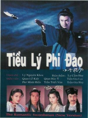 http://xemphimone.net/phim/tieu-ly-phi-dao-1995_9009/