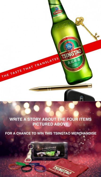 Enter to Win Exclusive Tsingtao Beer Merchandise {WW} (05/23