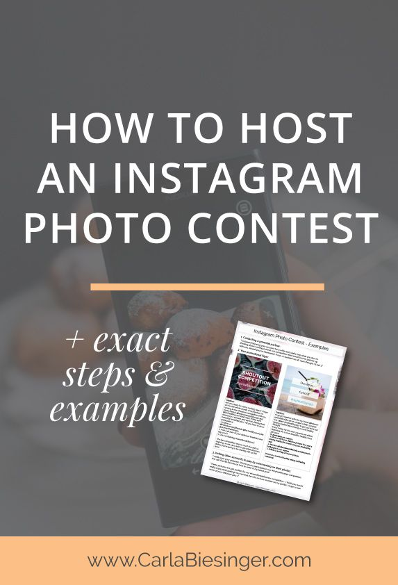 Instagram Photo Contest | How To Host An Instagram Contest | Grow Your Instagram Account | Increase Your Engagement On Instagram