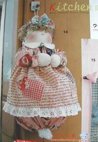 Resultado de imagem para bonecas cupcakes puxa saco